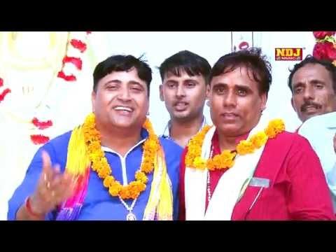 Video Baba Lal Langote Aale  # बाबा लाल लंगोटे आले # Balaji Hit Song # Narender Koushik download in MP3, 3GP, MP4, WEBM, AVI, FLV January 2017