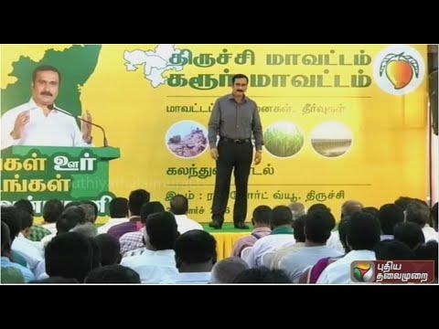 Makkal-Manathil-2016-Poll-Survey-Promo-01-04-16-Puthiya-Thalaimurai-TV