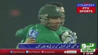 Pak VS West Indies 3rd T20 Match Abu Dhabi  | Pak Is On Top | Neo News