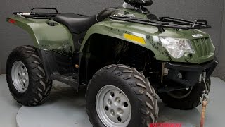 5. 2011  ARCTIC CAT  650 H1 AUTO  - National Powersports Distributors