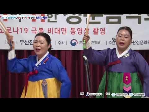 부산진문화원 당나귀 청춘음악회 공연 3회차 (11.17)