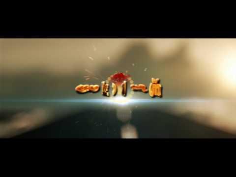 Achayans Teaser - Moviebuff | Jayaram, Unni Mukundan, Amala Paul, Prakash Raj