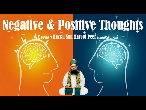 Negative & Positive Thoughts