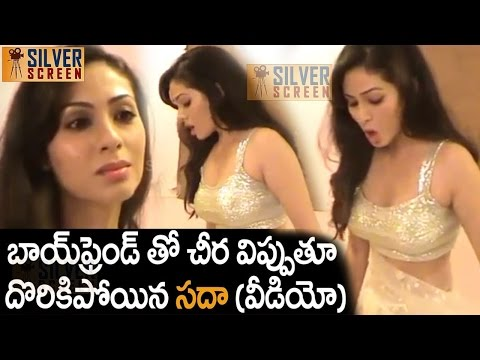 Shocking Video : Heroine Sada With Her Boy Friend Personal Video Leaked | Unseen Personal Video