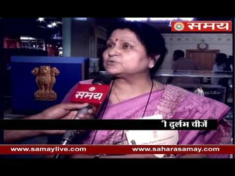 PM Modi will inaugurate Rashtrapati Bhavan
