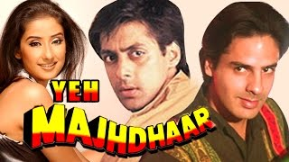 Video Yeh Majhdhaar (1996) Full Hindi Movie | Salman Khan, Manisha Koirala, Rahul Roy MP3, 3GP, MP4, WEBM, AVI, FLV Oktober 2018
