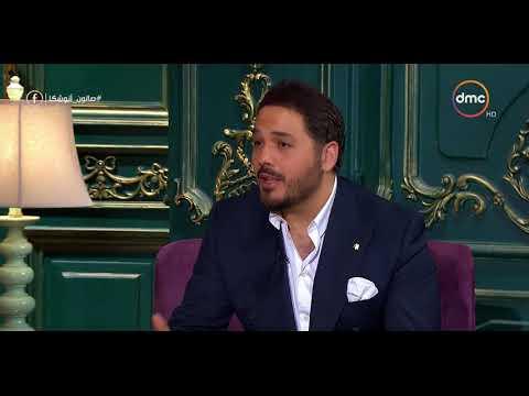 رامي عياش: تربينا في الجبل على معاملة المرأة كأميرة