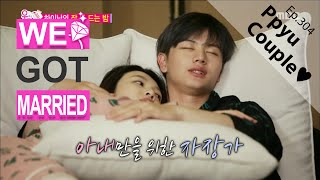 Nonton  We Got Married4                           Pillow Joy  S Head On Sung Jae  S Arm 20160123 Film Subtitle Indonesia Streaming Movie Download