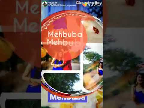 Video Mehe buba Mehe buba😘😘😘😘😘 download in MP3, 3GP, MP4, WEBM, AVI, FLV January 2017