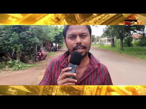 Sooriyanna Kaasu | Sooriyan FM | Mannar | மன்னார்