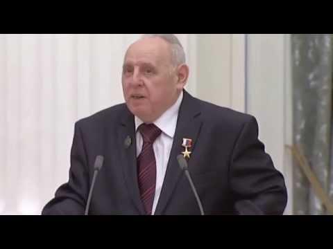 Владимир Путин вручил звезду