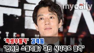 Nonton                  Rv  Resurrected Victims  2015             Kim Rae Won  Film Subtitle Indonesia Streaming Movie Download