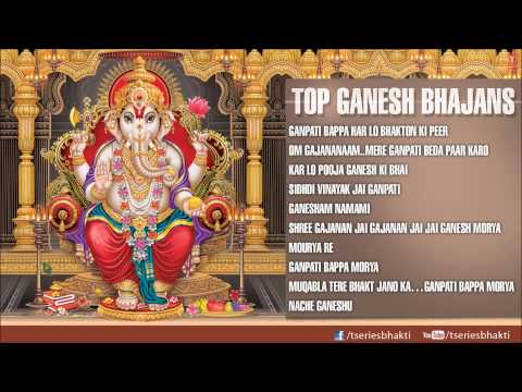 Video Top Ganesh Bhajans I Full Audio Songs Juke Box download in MP3, 3GP, MP4, WEBM, AVI, FLV January 2017