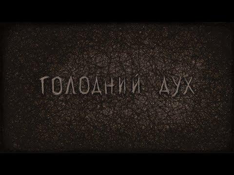 <a href='/Info/?id=96493' >До 85-ї річниці Голодомору в Україні презентували анімаційний фільм [ВІДЕО]</a>