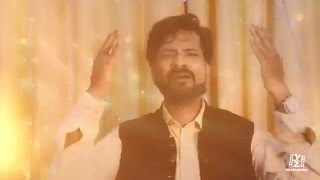 Exclusive Manqabat 2016-17 HUSSAIN A.S KA JHOOLA by Anwer Ali HD