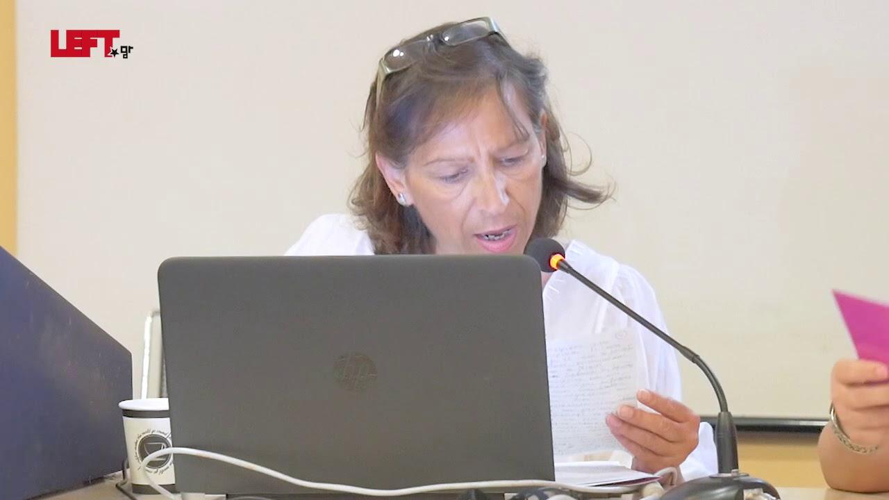 Μέτωπο φεμινιστικής δράσης -Παρουσίαση προτάσεων  πρόληψης και καταπολέμησης βίας κατά των γυναικών