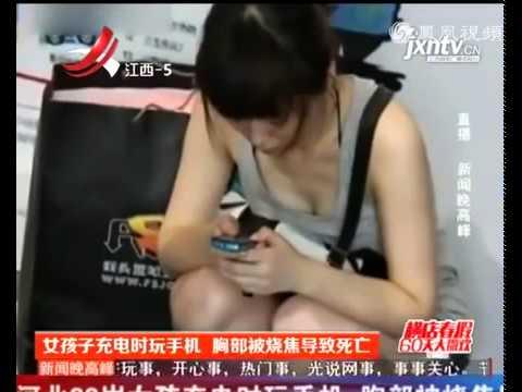 23歲正妹滑手機引爆炸胸部...悲劇發生!!