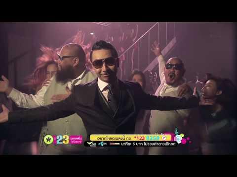 GancoreTV.com : โจอี้บอย - เมียไม่มี (Official Music Video with Lyrics)