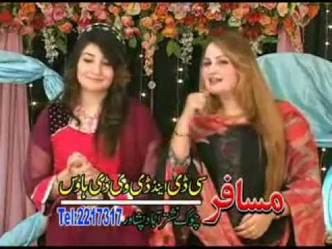 musarrat momand fresh video - gul panra and musarat momand pashto song.