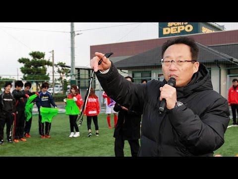 岡田武史さんゲスト参加のフットサル大会