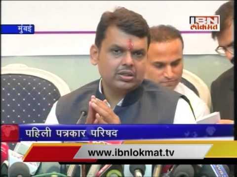 CM Devendra Fadnvis first Press Conference (Full Video) 31 October 2014 11 PM