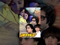 Sweekar Hindi Movie