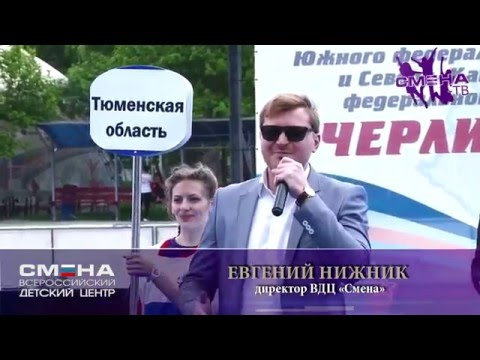 «Яркие! Майские! Твои!» Всероссийские соревнования по черлидингу среди школьных команд
