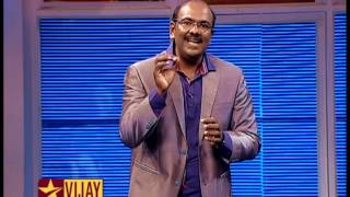 Vijay Tv Show Kitchen Super Star Season 4 04-07-15 Promo  Part 1