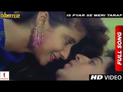 Is Pyar Se Meri Taraf Na Dekho | Kumar Sanu, Alka Yagnik | Chamatkar | Shah Rukh Khan_A valaha feltöltött legjobb filmbemutatók