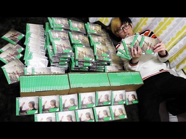 欅坂46二人セゾンの生写真96種コンプするまで何円かかるのか?実際にCD買って検証してみた