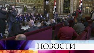 Впервые вСирию прибыла большая делегация депутатов ПАСЕ иГосдумы РФ.
