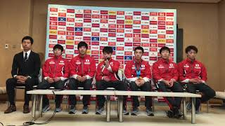 男子日本代表 帰国後記者会見