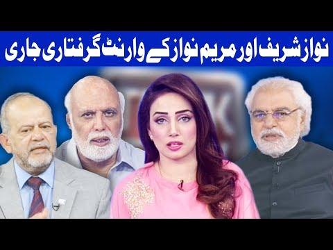 Think Tank With Syeda Ayesha Naaz   7 July 2018   Dunya News