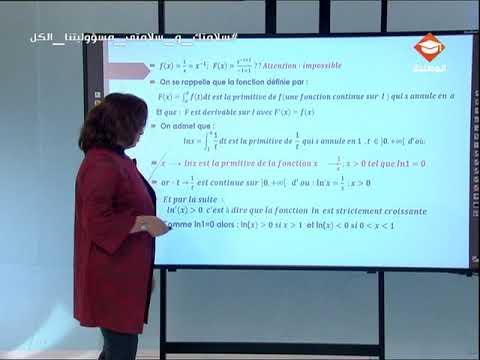 حصة مراجعة في مادة الرياضيات لتلاميذ البكالوريا شعبة العلوم التجريبية|الحصة الأولى