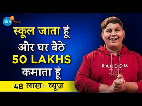 हिम्मत हारने से काम नहीं चलेगा!   Zero To Hero   Umer Qureshi   Josh Talks Hindi