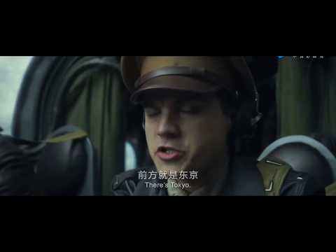 The Chinese Widow/In Harm's Way/The Hidden Soldier/The Lost Soldier (2017) trailer w/subs