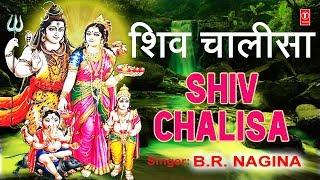 शिव भजन शिव चालीसा  I शिव अष्टक I शिव आरती I ॐ नमः शिवाय I शिवजी के दोहे,Shiv Chalisa,Aarti