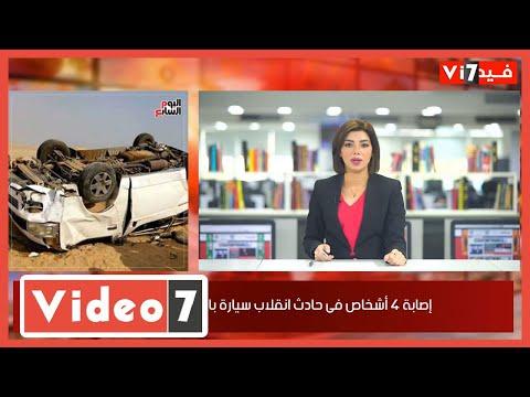 موجز المحافظات حكايات جثث الغرقى في الإسكندرية