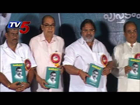 Tollywood Biggies Launches Ramanaidus Movie Mughal Book  : TV5 News