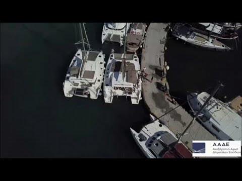Ελλάδα: Drones κατά της φοροδιαφυγής
