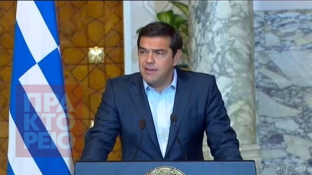 Πρέπει να συνεργαστούμε για τη σταθερότητα της περιοχής και την ευημερία των λαών μας