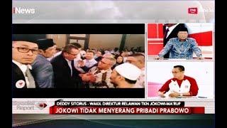 Download Video PANAS! Video Protes Ferdinand saat Jeda Debat Sampai Luhut Turun Tangan - Special Report 18/02 MP3 3GP MP4