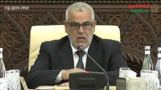 كلمة رئيس الحكومة في افتتاح المجلس الحكومي ليوم الخميس 22 أكتوبر 2015