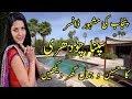 sapna chaudhary latest dance song  | sapna choudhary | maina haryanvi