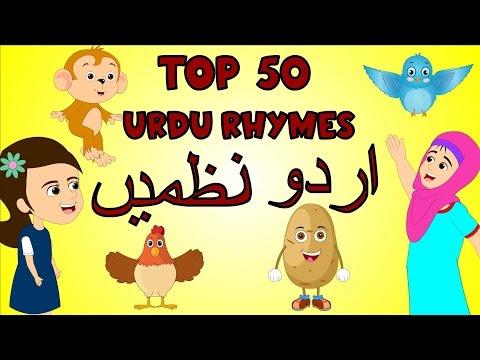 Video Top 50 Hit Songs | Urdu Nursery Rhymes for Children | 110 Minutes + | اردو نظمیں download in MP3, 3GP, MP4, WEBM, AVI, FLV January 2017