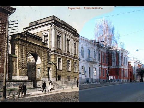 Самые интересные здания Харькова: Губернаторский дворец