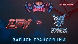 LFY vs VGJ Storm, MDL Macau [Mila, LightOfHeaven]