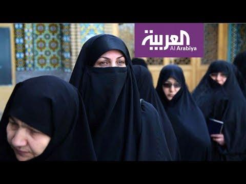 العرب اليوم - شاهد: البطالة تتفشى في إيران والمرأة العاملة ماتزال مضطهدة