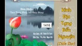 Kinh Địa Tạng Bổn Nguyện - DieuPhapAm.Net