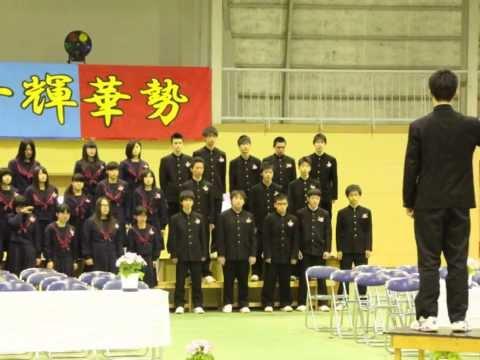 2013年度本耶馬渓中学校卒業記念 「今、この瞬間を」
